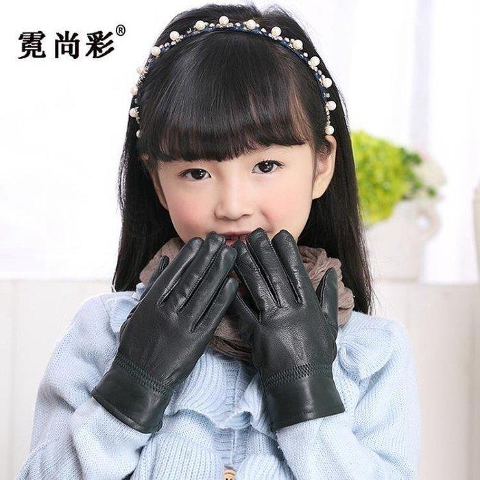 麥麥部落 保暖手套機車手套兒童皮質手套秋冬季男童寶寶加絨保暖可MB9D8