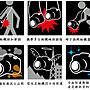 Panasonic 國際牌  GF7/GF8 矽膠保護套 相機軟殼 金鐘罩