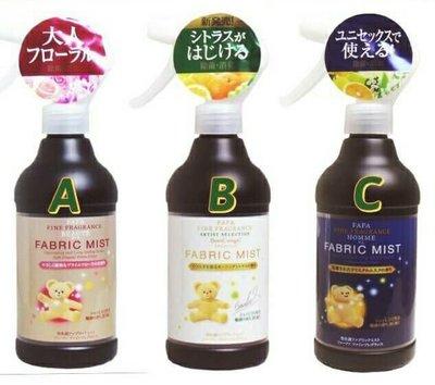 日本製熊寶寶 衣櫥衣櫃芳香除臭噴霧250ml