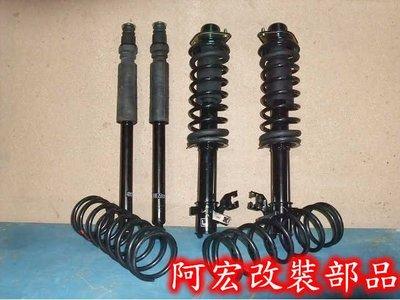 阿宏改裝部品 SCIMAX YKYB Y-KYB MARCH VERITA 避震器總成件 含後彈簧 可刷卡