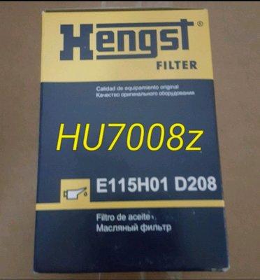 HU7008z Hengst 原廠正廠OEM 機油芯 VW Polo 5 Tiguan Touran T5 柴油款
