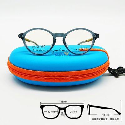 ✨超彈性兒童框✨[恆源眼鏡]Eyelet EM838 E12兒童光學眼鏡 Active系列 -1