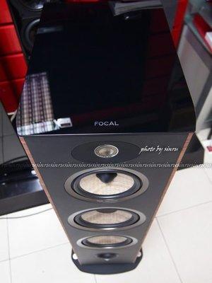 【興如】Focal 948 另售QUAD ELITE QSP Pre CDP audiolab 8300A 8300MB