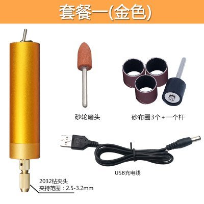 『9527五金』USB迷你小電磨微型手電鑽打磨切割拋光機文玩工具玉石鑽孔雕刻字筆套餐一