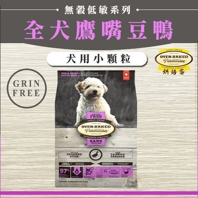 (Oven-Baked烘焙客)無穀全犬...