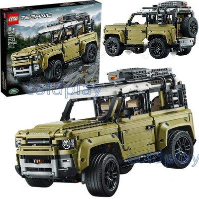樂高LEGO科技系列機械組路虎衛士越野車男孩子拼裝積木車模42110