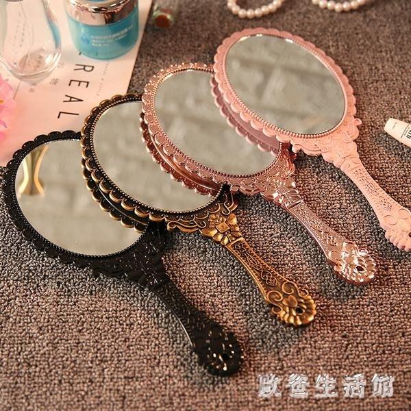 【狂歡特價,可開發票】鏡子 創意復古花紋手柄化妝鏡化妝鏡子便攜隨身花邊鏡手拿手持鏡 〖諾亞工坊〗