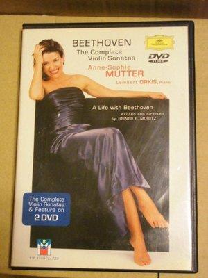 Anne-Sophie Mutter 安蘇菲慕特 Beethoven 貝多芬小提琴奏鳴曲全集 2DVD