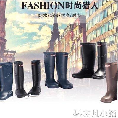 雨靴 三明美中筒男士雨鞋高筒水鞋男雨靴防水鞋純色水靴男185501   全館免運