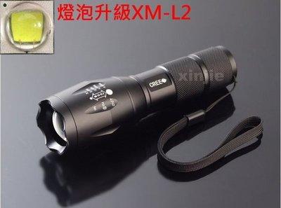 信捷【A71套組】XM-L2 強光手電筒 伸縮調焦 變焦遠射 CREE LED 使用18650 Q5 T6 U2