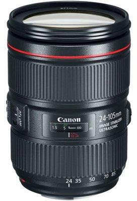 九晴天  租鏡頭 租相機 出租~Canon EF 24-105mm F4L IS USM II