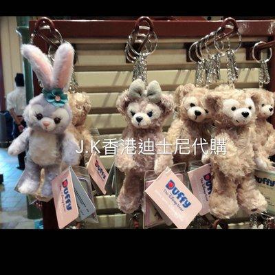 現貨⚠️J.K香港迪士尼代購 達菲雪莉玫史黛拉兔吊飾鑰匙圈