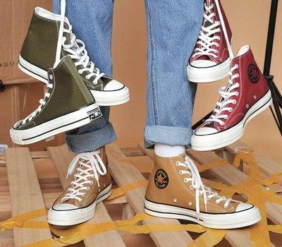 19S新款 CONVERSE ALL STAR 1970 棗紅 沙漠黃 橄欖綠 毛圈 帆布 高筒 奶油底 三星標 男女鞋