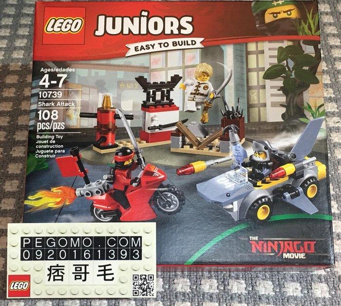 【痞哥毛】LEGO 樂高 10739 Juniors Ninjago  忍者 10739 鯊魚襲擊 勞埃德 剛 全新未拆