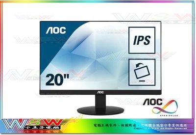 【WSW LED】AOC I2080S...