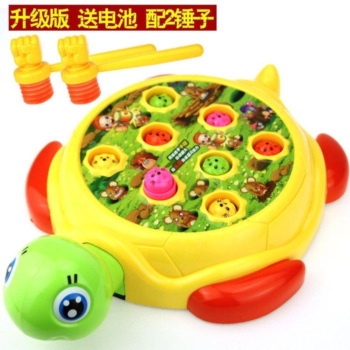 電動兒童打地鼠玩具大號益智音樂幼兒敲擊游戲機男寶寶玩具1-3歲2