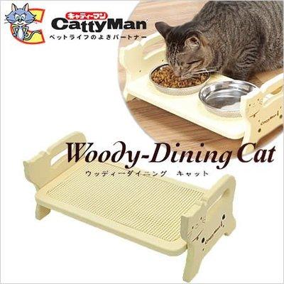 貝果貝果 日本 Catty Man《犬貓用‧可收納木製餐桌‧》止滑墊 [L1208]