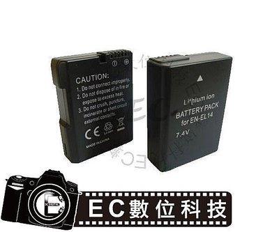 【EC數位】Nikon D3400 高容量防爆電池 EN-EL14 ENEL14