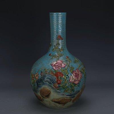 ㊣姥姥的寶藏㊣ 大清乾隆款浮雕安居樂業粉彩天球瓶  古瓷古玩收藏