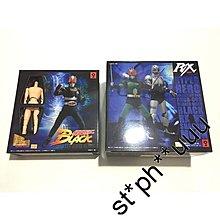 Hyper Hero Toys 幪面超人 Black Rx Shadow Moon 影月 黑日 Hot 動漫節 連 hottoys 袋