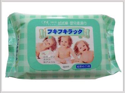 《昇達》【濕紙巾】拭拭樂嬰兒柔濕巾25...