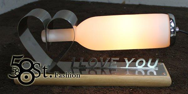 【58街】台燈款 「 牛奶瓶 I LOVE YOU 台燈」。GL-113