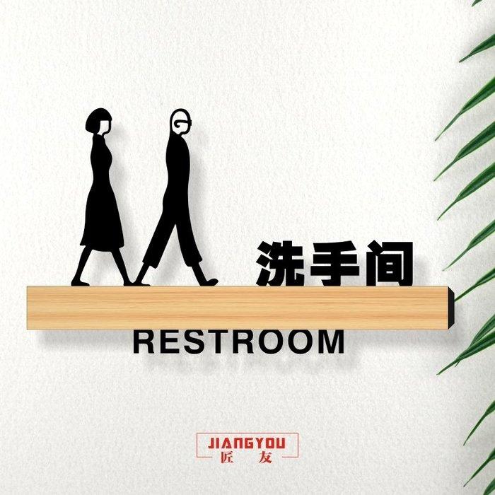 爆款熱賣-創意亞克力標牌立體雕刻男女洗手間指示牌公司倉庫酒店門牌定制溫馨提示牌衛生間廁所標識牌科室牌警示標志牌
