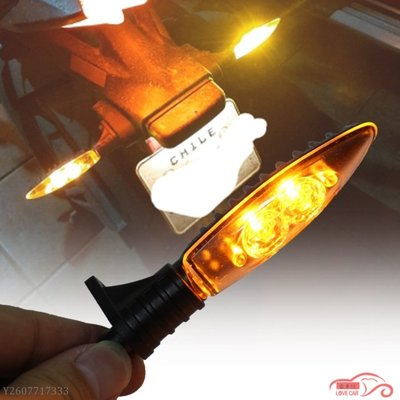 LED方向燈 寶馬車系 F700 F800 G310R R nine T S1000R HP4 R1200 K1300『愛車坊』
