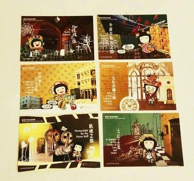 罕有 Chcolate Rain ❌香港政府文物旅遊明信片附送証件套1個