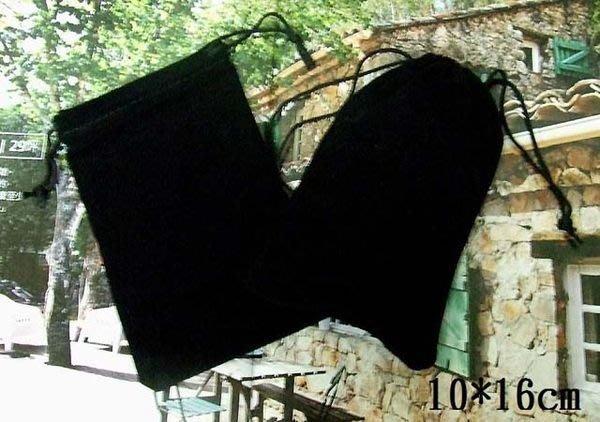 ☆創意小物店☆首飾袋/飾品袋 /絨布袋/禮品包裝袋/束口袋(10*16cm黑色)/一個