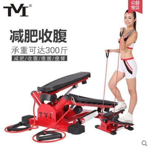 {易生發生活館}TVI多功能左右搖擺踏步機家用靜音正品迷你減肥瘦身健身器腳踏機