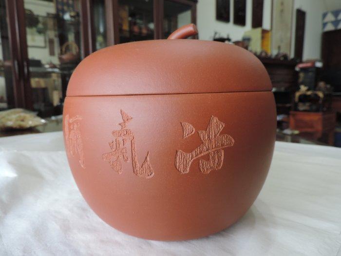 丁香之家--紫砂茶葉罐