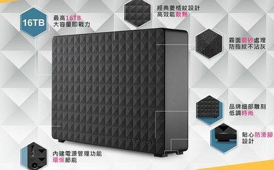 (含稅附發票30年公司)Seagate新黑鑽16T 16TB USB3.0 3.5吋外接硬碟(非WD 12T 14T)