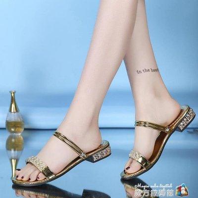 夏季新款涼鞋女平底軟妹學生韓版亮鑚簡約百搭沙灘羅馬鞋兩穿