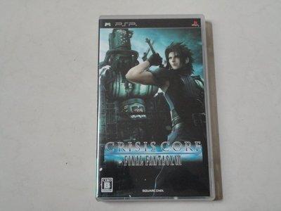 PSP日版遊戲- 太空戰士7 緊急核心 (保存良好)