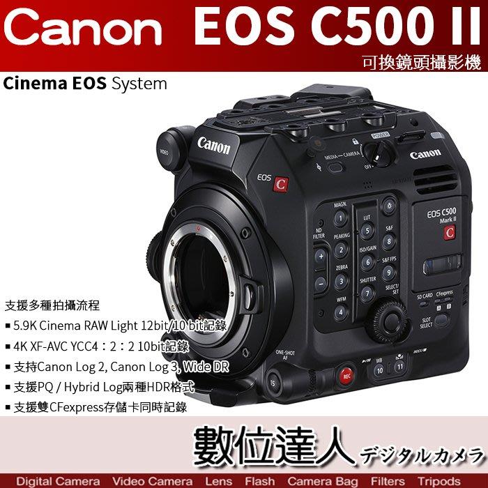 【數位達人】Canon 平輸 EOS C500 Mark II 攝影機 單機身(EF Mount) 全片幅