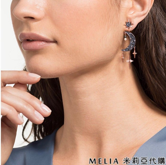Melia 米莉亞代購 商城特價 數量有限 每日更新 Swarovski 施華洛世奇 飾品 耳環 藍月亮 驚豔之作