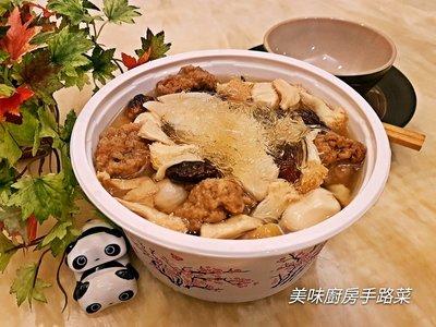 佛跳牆1500g素食年菜/家常菜/簡易料理,內容豐富,方便美味)3~4人份