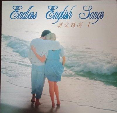 雷射影碟(LaserDisc,LD)KTV 點唱 Endless Anguish Songs 惠聚 正版雷射標 收藏 送禮 懷念 的最佳選擇  多重歌曲收錄