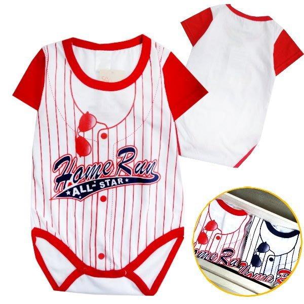 【班比納精品童裝】 BABY棒球衣接袖包屁衣/連身衣-紅