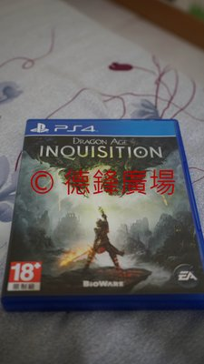 PS4 闇龍紀元:異端審判 -英文版- Dragon Age Inquisition
