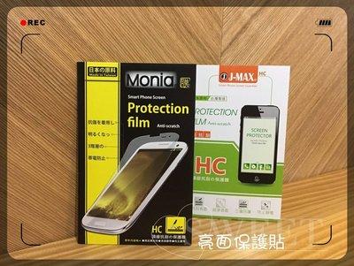 『亮面保護貼』ASUS ZenFone Live ZB501KL A007 5吋 手機螢幕保護貼 高透光 保護貼 保護膜 螢幕貼 亮面貼