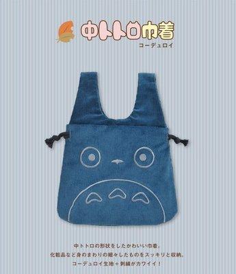 【東京速購】日本代購 郵便局 限定 豆豆龍 龍貓 TOTORO 束口袋