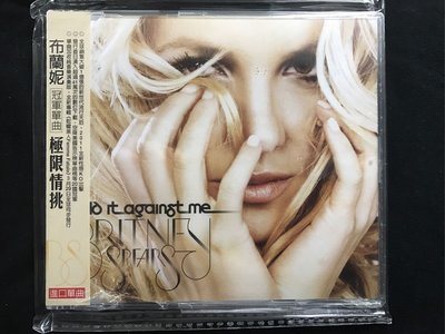 布蘭妮Britney 2011台灣版Hold lt Against Me單曲(A)