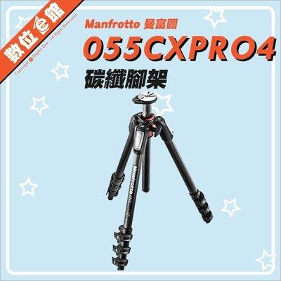 【免運費【正成公司貨】Manfrotto 曼富圖 新055系列 MT055CXPRO4 碳纖三腳架