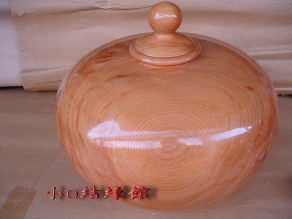小o結緣館仿古傢俱...............台灣檜木聚寶盆40x40x30