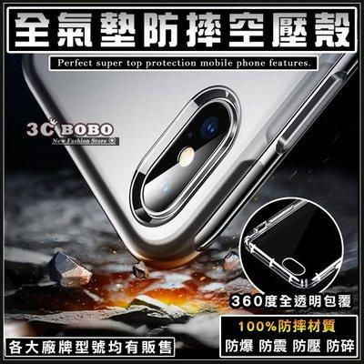 [190 免運費] APPLE 蘋果 iPhone XS MAX 全氣墊空壓殼 蘋果XS 果凍套 空壓殼 哀鳳 XS