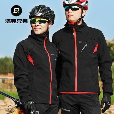 洛克兄弟秋冬季騎行服套裝男女款抓絨保暖長袖長褲戶外單車運動服