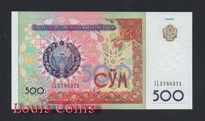 【Louis Coins】B508-UZBEKISTAN--1999烏茲別克紙幣500 Som