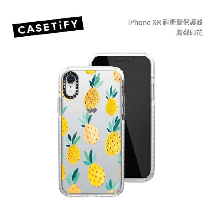 光華商場。包你個頭【CATALYST】iPhone XR(6.1) 耐衝擊防摔保護殼 鳳梨印花
